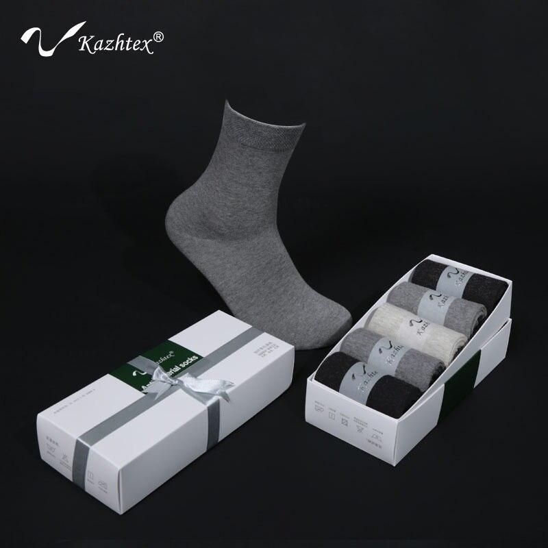 C316221B Kazhtex Silver Fiber Antibacterial Socks high-end Dress Socks Antibacterial Deodorization Prevent beriberi No logo
