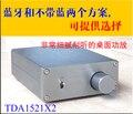 Ветер Аудио ПД-1 BTL выход рабочего звук HI-FI усилитель с Bluetooth может обеспечить альтернативный