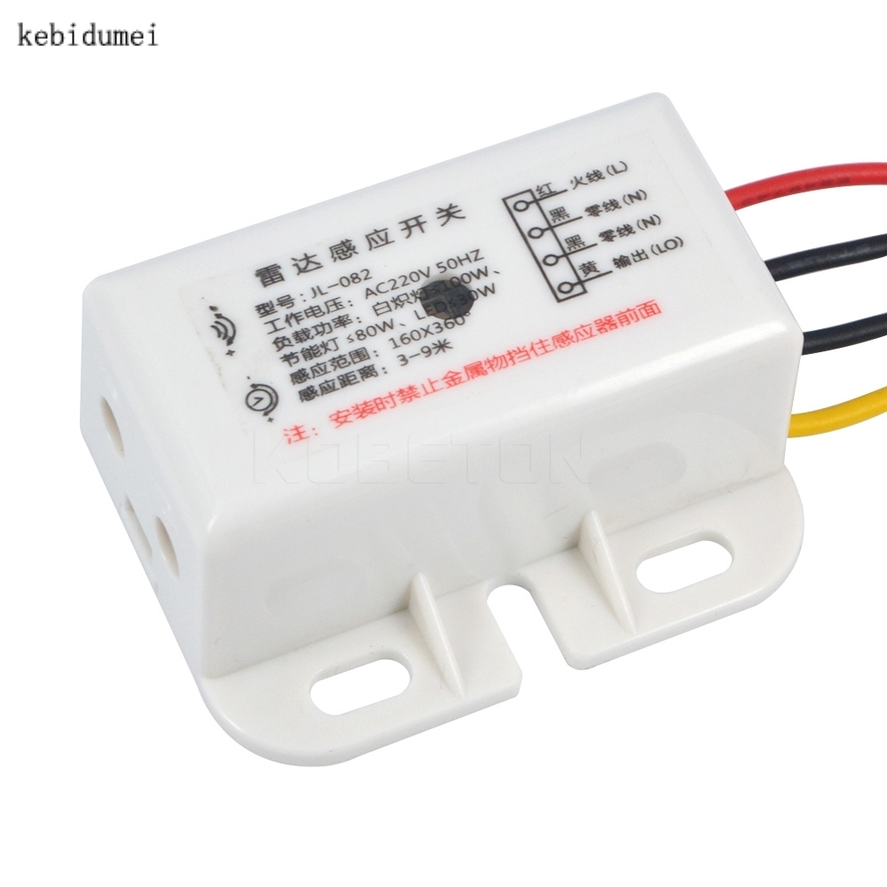 High Quality 220v 100W IR Infrared Module Body Intelligent Sensor Light Motion Sensing Switch