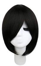 QQXCAIW Short Bob Straight Women Girls Natrual Black Light Brown Dark Brown 35 Cm Synthetic Hair Wigs