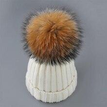 Шапки с помпоном из натурального меха енота, женские зимние шапки с помпоном, пушистые шапки с большим помпоном skullies, женские вязаные шапки с помпоном для взрослых девочек