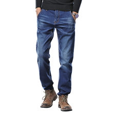 Mens Regular Fit Jeans Clothing Plus Male Autumn Elastic Stretch Denim Straight Leg Classic Cowboy Pants Big Size 40 42 44 46 48(China)