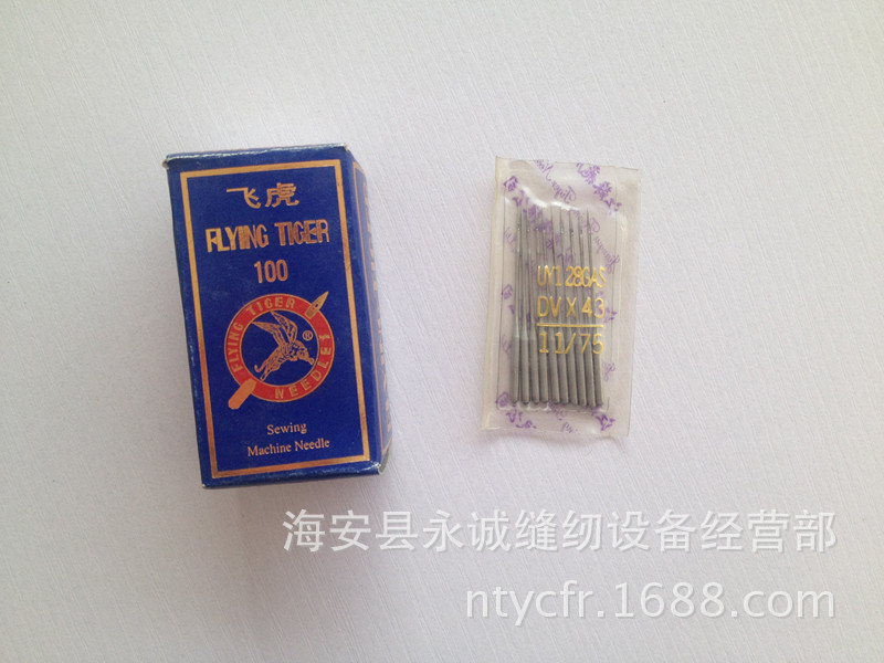 10PCS quality Industrial Sewing machine needles UY121GAS SY3510 1628 ...
