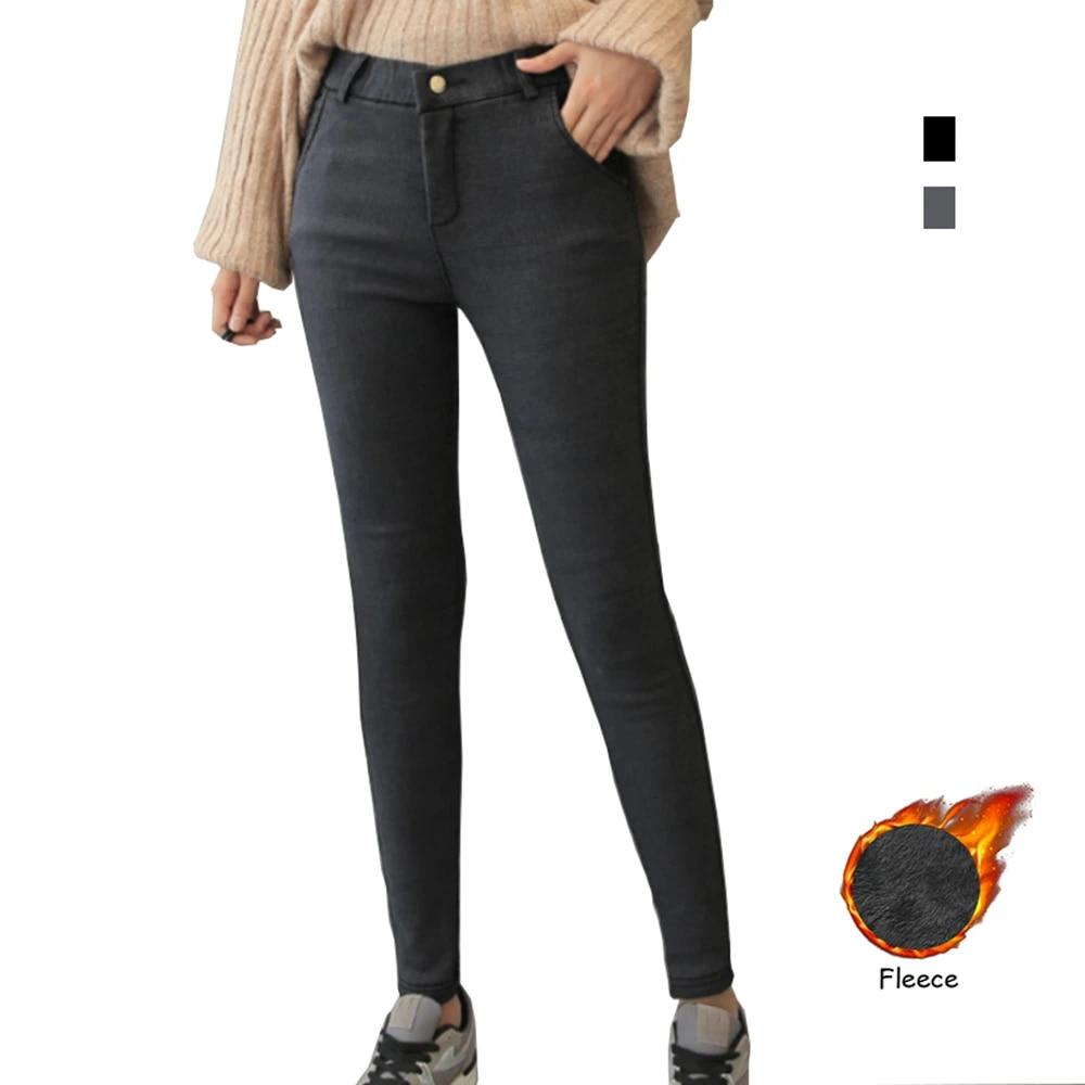 Lined Black Pants