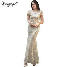 Ruiyige Women Summer Long Sequin Backless Dress Fishtail Elegant Wedding Gown Dress Party Bodycon 2018 Maxi Trumpet Vestido