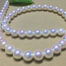 Authentic Japanese AKOYA natural seawater pearl necklace 8-9mm white pink circle very 925 Silver clasp 18inch