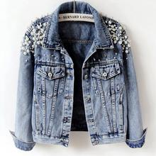 2018 spring autumn fashion pearl short turn down collar denim jacket women three quarter sleeve slim jeans jacket
