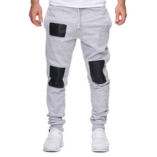 Mens Sweat Pants Casual Sport Pants