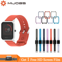 Mijobs 20mm Silicone Wrist Strap Wristband Bracelet Case Cover Bumper for Xiaomi Huami Amazfit Bip BIT Smart Watches Accessories mijobs case slim plastic frame pc protector cover for xiaomi huami amazfit bip bit pace youth smart watch strap bumper wristband