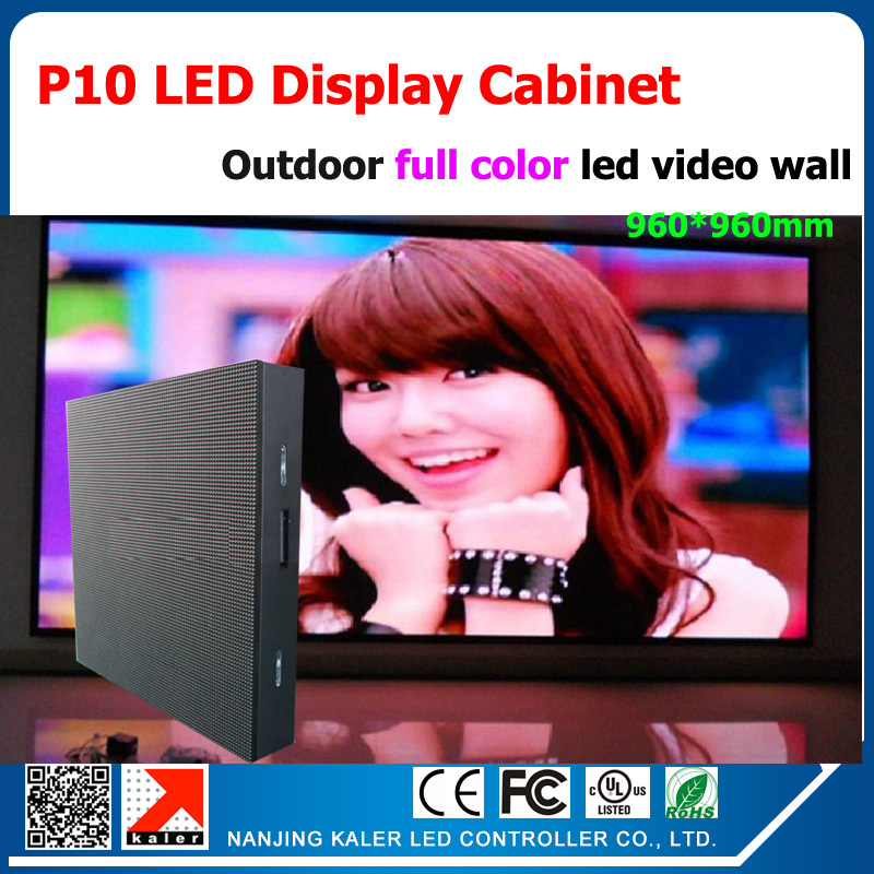 0.96*0.96m outdoor waterproof led display cabinet p10 RGB full color video led sign board / led video display0.96*0.96m outdoor waterproof led display cabinet p10 RGB full color video led sign board / led video display