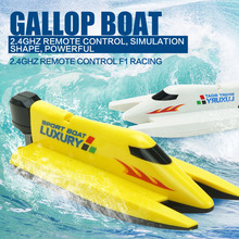 2017 High Speed RC 2 4GHz 4 Channel Racing Remote Control Boat catamaran with as gift