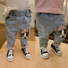 Autumn Baby clothing Boys & Girls Denim Jeans Winter Trousers Fashion Black Harem Pants for little Child WUA880602
