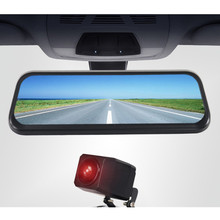 New 8.5 Inch LCD Touch Screen Gesture Control Car Rear View Mirror DVR Dual Lens Parking Monitor With Camera