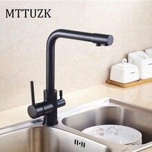 Mttuzk Бесплатная доставка масла bubbed латунь горячая холодная кухня очиститель воды кран 360 градусов вращающийся двойная ручка двойной способ кран