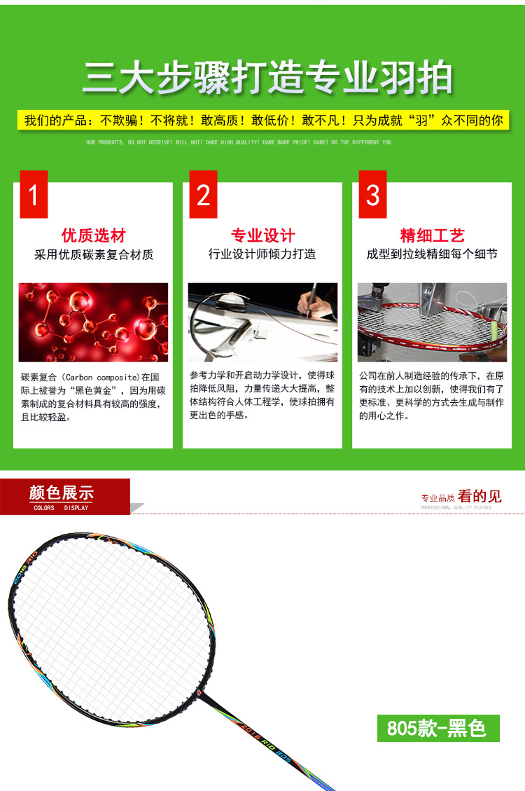 Crossway 2Pcs Best Championships Badminton Rackets Doubles Carbon Lightest Shuttlecock Racquets Set Sports Rio Olympics Memorial 10