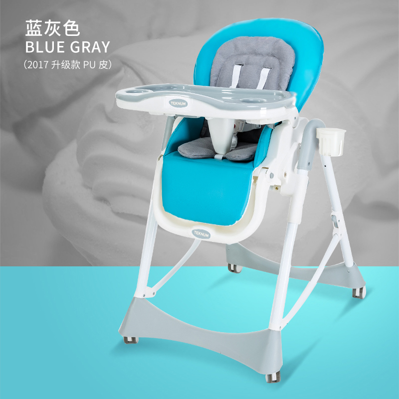 2017 latest baby chair PU material light foldable baby learn sitting chair removable baby dining chair the silver chair