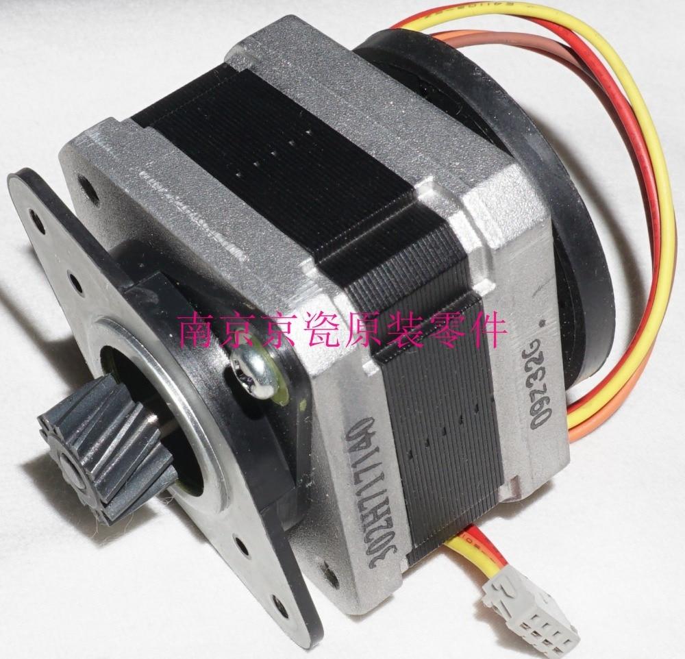 New Original Kyocera 302H717140 MOTOR SCANNER for:TA180 181 220 221New Original Kyocera 302H717140 MOTOR SCANNER for:TA180 181 220 221