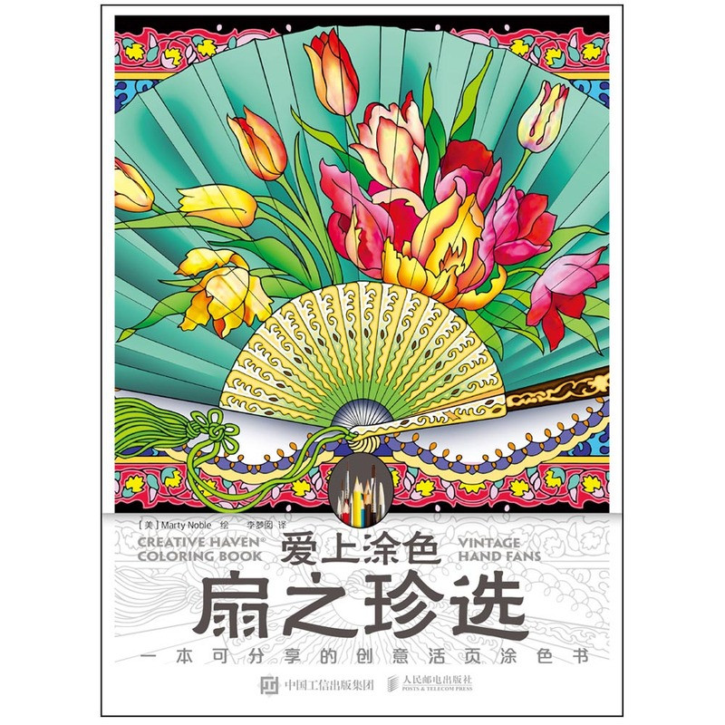 Vintage Hand Funs Antistress Coloring Book For Adults Relieve Stress Art Painting Drawing Graffiti Colouring Book