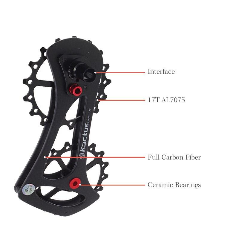 Vélo Vélo 17 t Dérailleur Arrière Cage Poulie Pour Shimano 6800/6870/9000/9070 Ultegra Dura Ace fiber De carbone Jockey Roue de Poulie