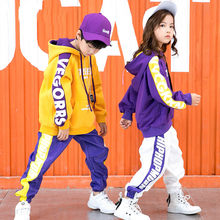 High Quality Children's Dance Wear Girls Loose Practice Clothes Street Dance Suit Korean Hip Hop Jazz Dance Performance Clothing(China)