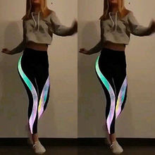 New Special Women's Casual Reflective Individual Fitness Leg