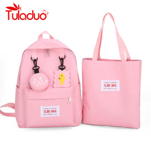купить 2 Sets Women Girl Animals Print Travel Backpack For Teenage Girls Printing Canvas Backpacks fashion Ladies women Shoulder bags по цене 1019.3 рублей