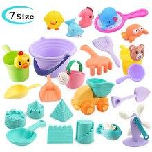 Conjunto de saco de areia para crianças, caixa de areia brinquedos de praia de borracha macia, cubo de castelo colorido eco-amigável diversão ao ar livre