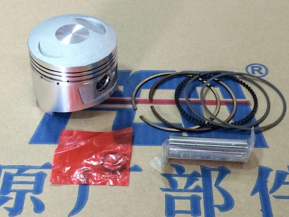 Motorcycle piston and ring CB 200cc LONCIN 200cc piston ring sleeve plug for piston pin piston