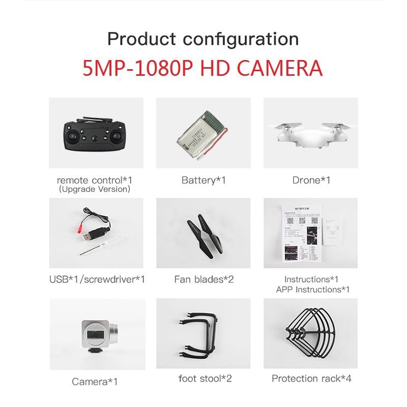 WH 1080P