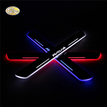 SNCN LED moving light scuff pedal for Toyota RAV4 RAV 4 2013 2014 car acrylic led door sill welcome pedal