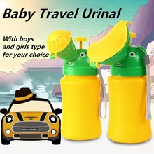 Portable Travel Urinal Car Toilet Camping Boy Girl Kid Potty Vehicular  Training Travel Urination Bathroom Accessories
