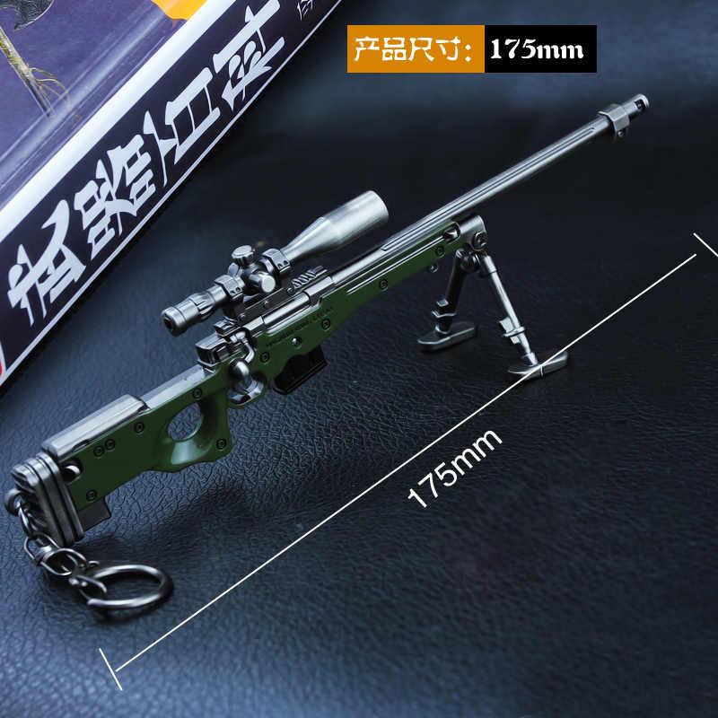 Awm новая игра Playerunknown's Battlegrounds 3D брелок pubg кастрюля кулон забавные детские аксессуары для Игрушечного Пистолета