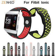 цена Silicone Men/Women's watch band For Fitbit Ionic watches Straps Replacement sport watchband for Fitbit ionic Bracelet Wristband онлайн в 2017 году