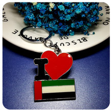State Theme Gift I Love The United Arab Emirates Key Chain Souvenir to the Tourist