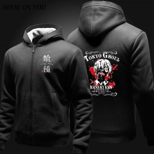 Tokyo Ghoul WINTER hoodies Ken Kaneki Add wool zipper FLEECE Hoodie in Steel Grey black fashion coat