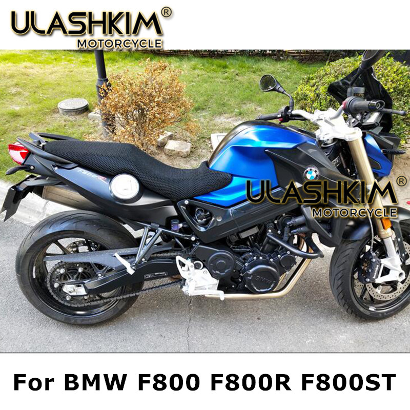 3D 7mm Sunscreen Cushion Cover Modified Seat Cover Heat Insulation Cushion Cover For BMW F800R F800ST F800