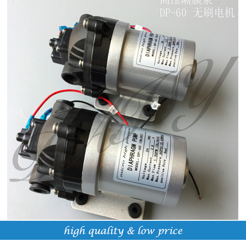 DP-60 Brushless Motor high-pressure diaphragm pump 12v DC Booster Pump polaris booster pump hose barb and clamp w 60 hz motor replacement parts pvg133