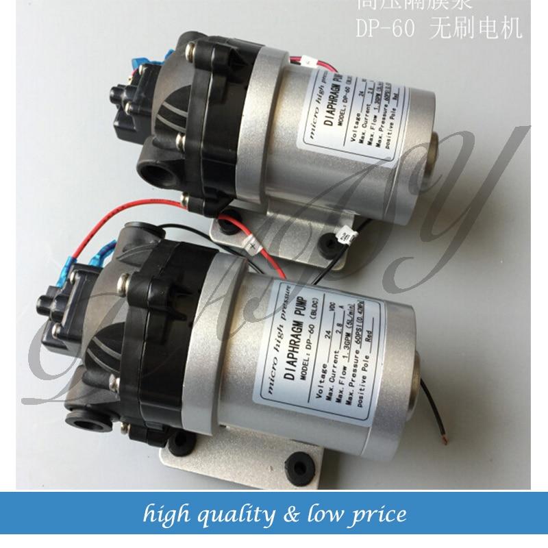 DP-60 Brushless Motor high-pressure diaphragm pump 12v DC Booster Pump bravo audio booster guitar effector blue transparent dc 12v