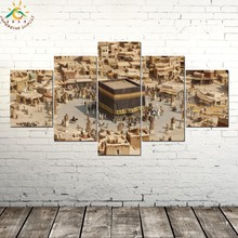 Islamic Stylized Old MECCA Wall Art Canvas Framed Print Painting Vintage Posters and Prints Picture 5 Piece