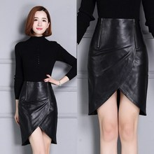 New High-waist Leather Skirt K92