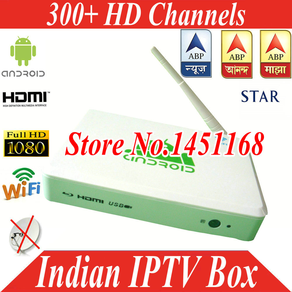 US $139 99 |VSHARE 4 4 Android TV Box Indian IPTV Box 300+ HD Indian  Pakistan Channel Pakistani Indian Channels Media Player 18months free-in  Set-top