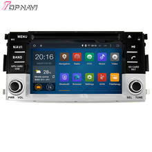 Quad Core Android 5.1 Car DVD For TOYOTA RUSH 2006-/Second Generation With Wifi Bluetooth GPS Free Map16 GB Flash