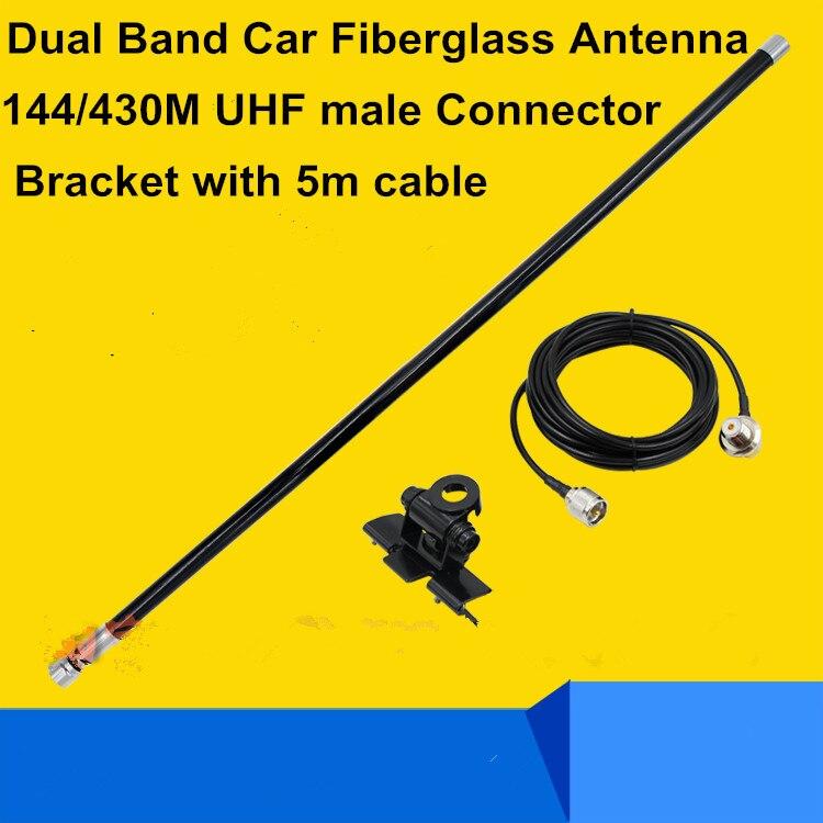 OSHINVOYDual band mobile radio fiberglass antenna UV dual band car radio solid fiberglass antenna 144 430M