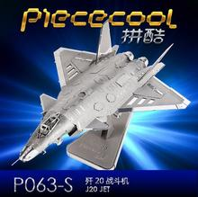 J20 JET airplane model silver color 3D DIY laser cutting metal model educational diy toys Jigsaw