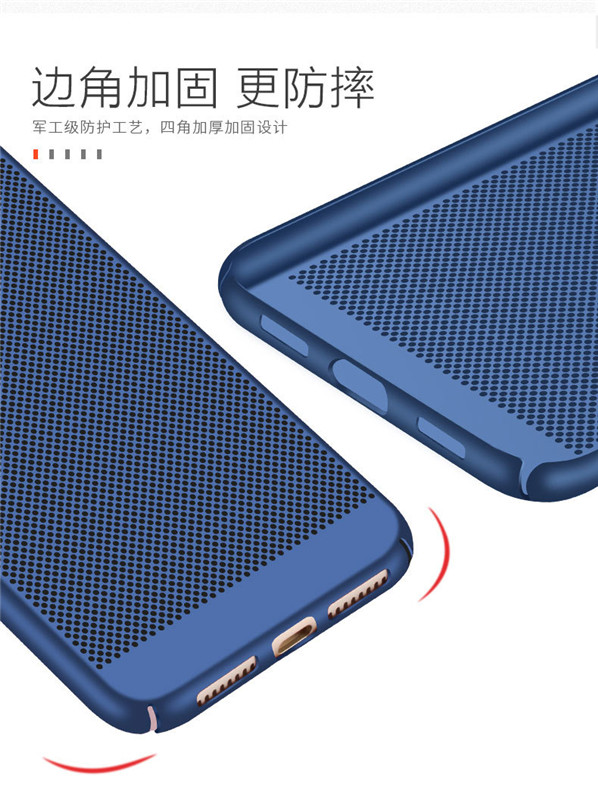 For Huawei Mate 9 Case 10