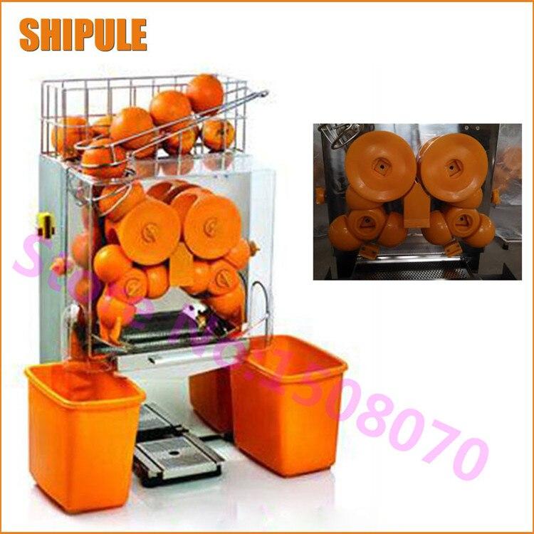 110V 220v stainless steel electric citrus orange juicer juicing machine orange juice press squezzer exractor machine