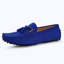 5 Цвета США Размер 5-11 Коровы Замши Скольжения На кисточкой Мужские нескользящей Вождения Мокасины Loafer Обувь Ленивый Человек Лодка обувь