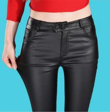 Autumn Winter women leather pants High Waisted elastic shiny trousers slim female pencil leather pants women pantalon femme