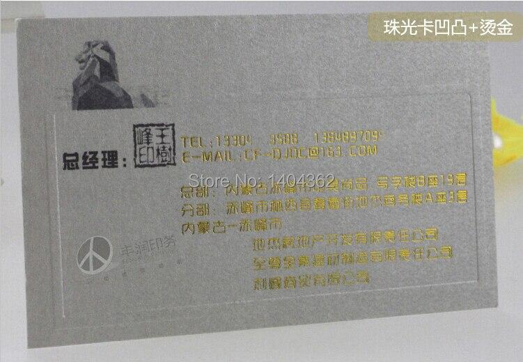 Livraison Gratuite Personnalise Perle Papier Or Blocage Cartes De Visite Et Qualit Suprieure Design Pas