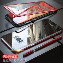 Para Samsung Galaxy S10 5G S10 más S10e caso 360 grado la cubierta magnética frente vidrio caso para galaxy S9 Plus imán caso